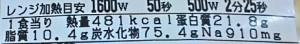 生パスタ(ほうれん草入り)サーモンクリーム(3)