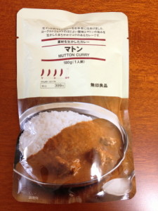 curry_mutton01