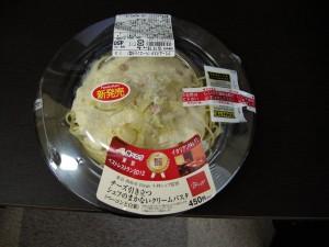 チーズ引き立つ シェフのまかないクリームパスタ(1)