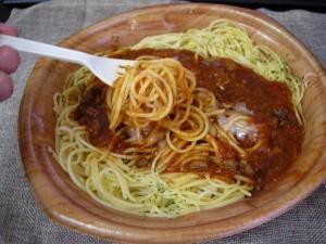 超大盛ミートスパゲティ(2)