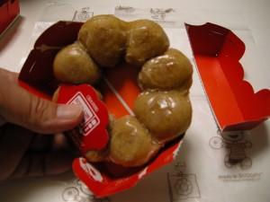 食べ方(2)