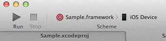xcode_framework08-1