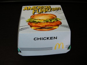 アメリカンファンキー BBQ チキン(1)