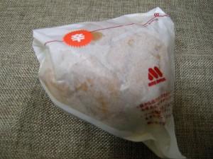 辛味噌チキンバーガー(2)