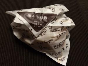 担々牛焼肉(1)