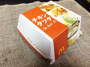 チキンタツタ_箱