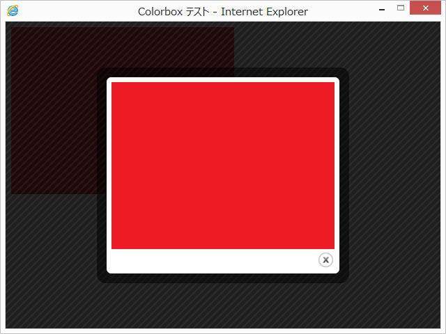 colorbox1