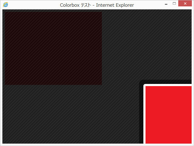 colorbox2